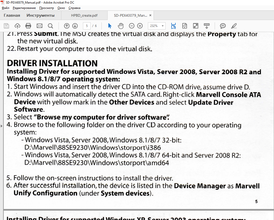 Marvell 9230 Firmware Updates and such - Page 10 - Microserver Gen 8